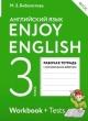 Enjoy English 3 кл. Рабочая тетрадь с контрольными работами